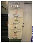 南投縣.草屯鎮.國立台灣工藝研究發展中心:[tim.fang] 台灣工藝文化園區45.jpg
