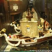 海賊時代主題複合式茶坊