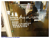 南投縣.草屯鎮.國立台灣工藝研究發展中心:[tim.fang] 台灣工藝文化園區46.jpg