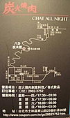 台北市.士林區.八卦夜未眠:[alsuka] card.jpg