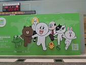 台北市.士林區.line friend 互動樂園 [~2014/4/27]:[genelif.chung] DSCN3358.JPG