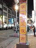台北市.大同區.寧夏夜市:[shps90060535] 2012-11-09 18.31.26.jpg