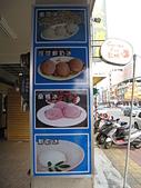 高雄市.三民區.嘉麥莎手工冰淇淋:[child531] 嘉2.JPG