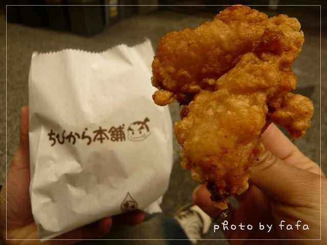京都.出町商店街:[fafasnuggle] P1140048(001).jpg