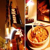高雄市.三民區.皇城泰緬餐廳T.M.Palace (高雄店):[awesome0219] 相簿封面