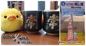 東京市.東京晴空塔 (東京スカイツリー):[cloudxwing] Travel in Japan Day-11a (12).jpg
