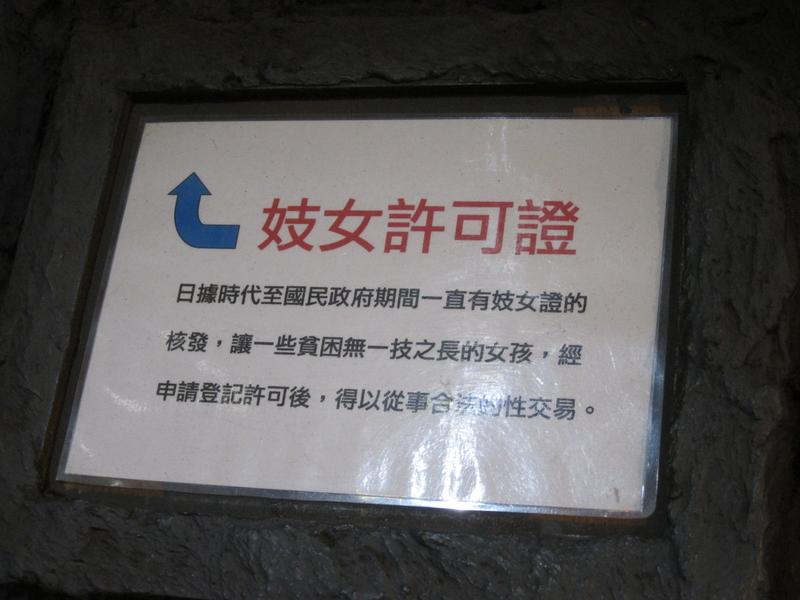 新北市.淡水區.搜奇博物館:[pandacarol] IMG_5215.JPG