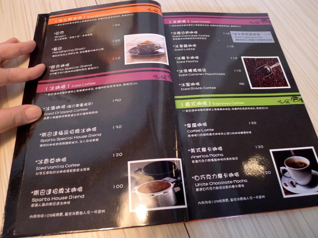 台北市.信義區.SPARTA COFFEE:[jennifer99] P1710376.JPG