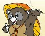 新北市.板橋區.松竹日式涮涮鍋 (板橋漢生店):[kktravel]  10ZZN00021_Img