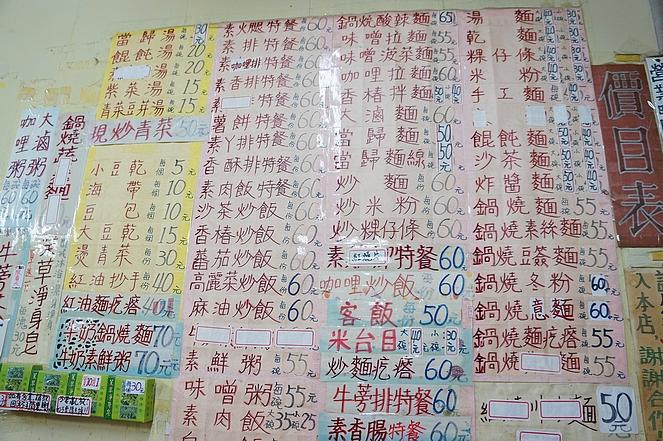屏東縣.屏東市.卍夜市素食店:[ca062] DSC01728.jpg