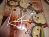 基隆市.仁愛區.白木屋蛋糕 (基隆愛三路分店):[cupink] DSC03344.JPG