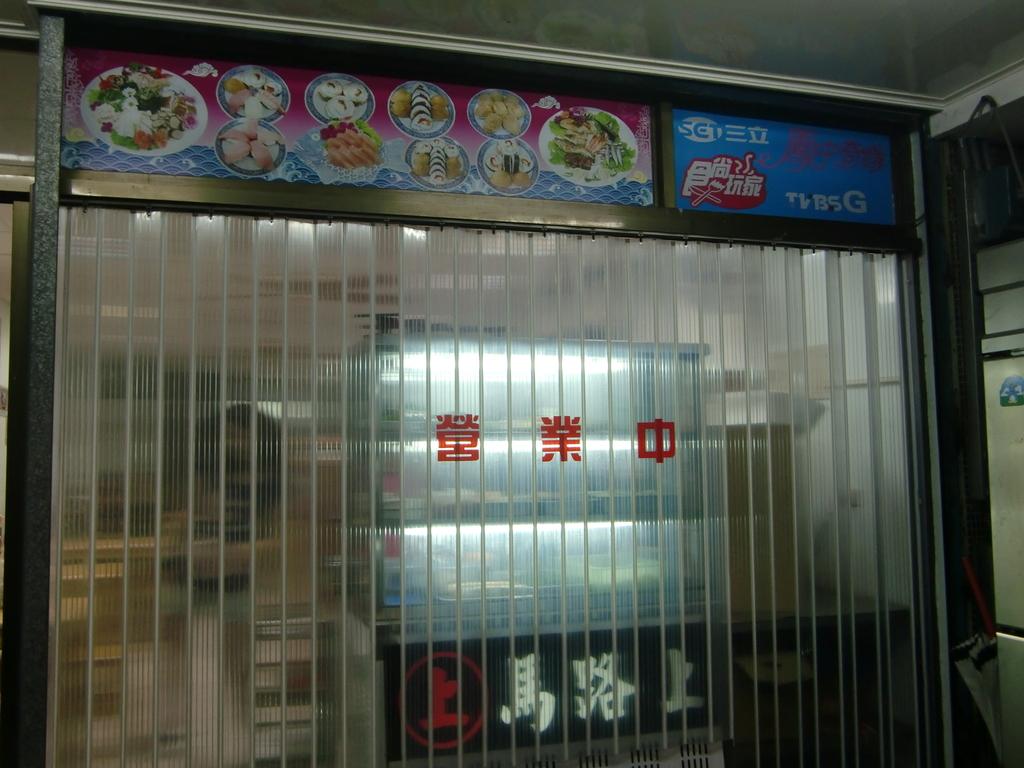 花蓮縣.花蓮市.馬路上日式小吃:[bruce588] CIMG4310.JPG