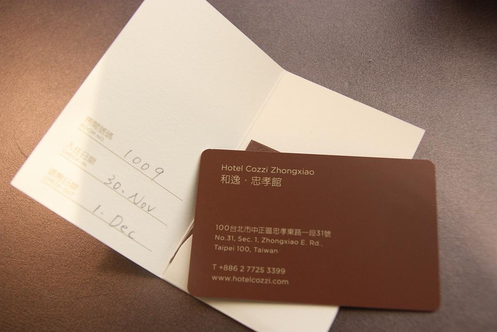 台北市.中正區.Hotel Cozzi 和逸商旅 (台北忠孝館):[ann.ivy] IMG_3626.JPG
