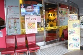 新北市.板橋區.味自慢 (新北板橋店):[realtime2012] 04.JPG