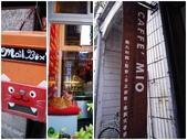 台北市.松山區.CAFFE MIO我的咖啡:[cock0908] 02.jpg