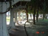 高雄市.左營區.高雄左營三角公園:[liupangyen] 097年01月21日南左營三角公園_33.JPG