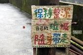 新北市.瑞芳區.猴硐車站 (猴硐貓村):[lele0920] 猴硐火車站_73