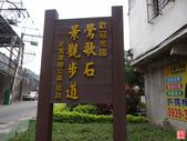 新北市.孫龍步道:[yuhyng] 鶯歌孫龍步道、牛灶坑山、二坑步道O形 (54).jpg