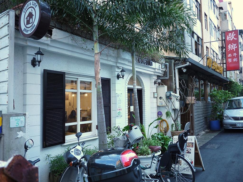 台北市.士林區.cocoro cafe:[lotuschichi] P1100369.JPG