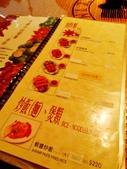 高雄市.三民區.皇城泰緬餐廳T.M.Palace (高雄店):[awesome0219] DSCN1444.JPG