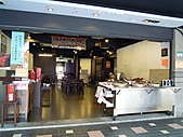 台北市.信義區.富滿堂豬腳極品餐廳:[chtn02] DSCN0077.JPG