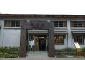 新北市.瑞芳區.猴硐車站 (猴硐貓村):[aec810909]  P1100112(001)