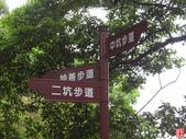 新北市.孫龍步道:[yuhyng] 鶯歌孫龍步道、牛灶坑山、二坑步道O形 (40).jpg