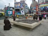 台北市.萬華區.意在台北:[liwen2010] 意在台北