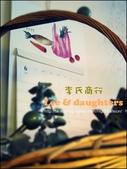 高雄市.苓雅區.Lee & daughters 李氏商行:[nigi33kimo] LEE1.jpg