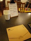 台北市.士林區.cocoro cafe:[lotuschichi] P1100332.JPG