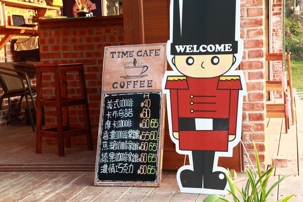 嘉義縣.梅山鄉.Time Cafe 時光。跡:[mr.coffee] IMG_8004.JPG