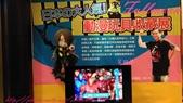 高雄市.前鎮區.動漫玩具收藏展 ~2016.07.17:[shiauwen116] 動漫玩具收藏展 ~2016.07.17