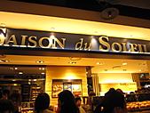 台北市.內湖區.SAISON du SOLEIL麵包店:[poper99] IMG_2200.JPG