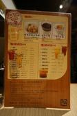 新北市.板橋區.牛角日式炭火燒肉 (板橋店):[carolchia] DSC07882_nEO_IMG.jpg