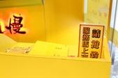 新北市.板橋區.味自慢 (新北板橋店):[realtime2012] 06.JPG