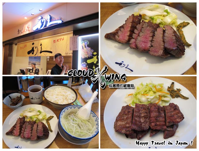 東京市.東京晴空塔 (東京スカイツリー):[cloudxwing] Travel in Japan Day-11a (13).jpg