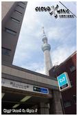 東京市.東京晴空塔 (東京スカイツリー):[cloudxwing] Travel in Japan Day-11 (4).jpg