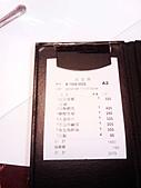 台北縣.板橋市.山間堂 (環球板橋店):[ghom] IMAGE_671.jpg