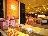 台北市.大安區.Hello Kitty Kitchen:[girl955] IMG_2495.JPG
