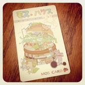 台北市.士林區.摩斯漢堡 MOS BURGER (天母店):[sylvia128] 21 MOS Card.JPG