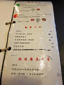 基隆市.信義區.德佈咖啡 Debut Cafe (基隆店):[trbb1109] IMG_1474.JPG