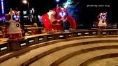 台北市.中山區.線形公園白日夢裝置藝術 ~2016.12.28:[chaoling0519] 線形公園白日夢裝置藝術 ~2016.12.28