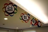 雲林縣.斗六市.官邸兒童館:[mr.coffee] IMG_7455.JPG