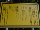 金門縣.金湖鎮.太武山步道:[maomi] DSC08439.JPG