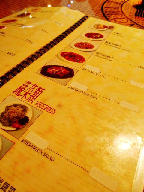 高雄市.三民區.皇城泰緬餐廳T.M.Palace (高雄店):[awesome0219] DSCN1448.JPG