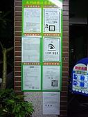 (這是一本待審核的相簿):[waterstation] 德信站-公開資訊.jpg