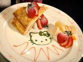 台北市.大安區.Hello Kitty Kitchen:[eltatv]  19.jpg