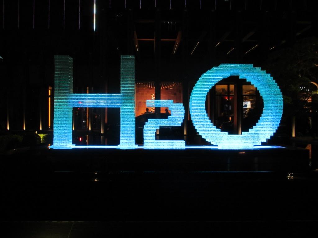 高雄市.鼓山區.H2O Hotel 水京棧國際酒店:[snoopy7219] H2O Hotel水京棧國際酒店