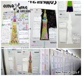 東京市.東京晴空塔 (東京スカイツリー):[cloudxwing] Travel in Japan Day-11a (15).jpg