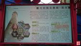 台中市.后里區.月眉觀光糖廠:[yuhyng] 月眉糖廠 (3).jpg